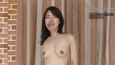 Nyoshin - N1284